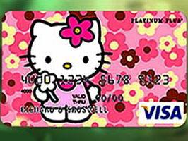Hellykittycreditcard